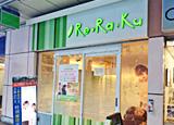 Re.Ra.Ku 大井町店