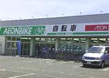 イオンバイク 浦和芝原店